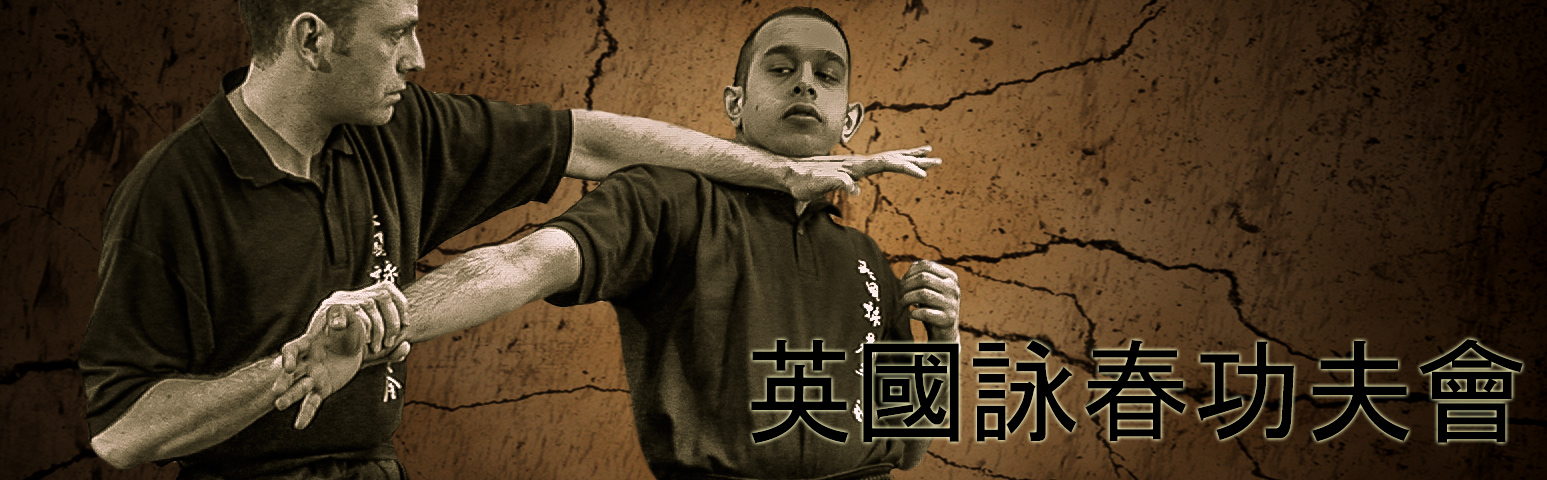 Paul Spencer Sifu